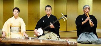 Ensemble Sankyoku : Kyoto San