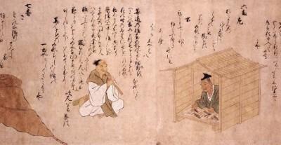 ban_Shokunin_utaawase_Sanoki-Komoso