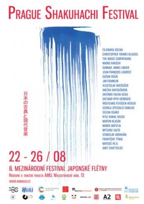 PSF2014-affiche